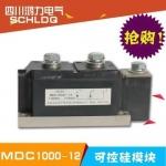 四川成都鴻力電氣可控硅、晶閘管模塊MDC1000A-12 品