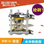 四川水冷散热器 ss14 单体冷水散热器厂家直销 服务保障