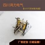 成都可控硅水冷散热器(水套) 可控硅水冷散热器厂家
