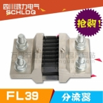 四川鸿力电气分流器500A/75mV  厂家低价直供全国