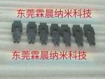 供兴化市刀具表面纳米陶瓷涂层东莞霖晨信得过的好品质