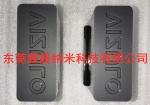供安慶市汽車緊固件表面鍍鈦機械零件表面發黑QBQ處理