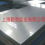 X120Mn12板 X120Mn12