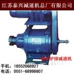 哪里卖GL-30P锅炉炉排减速器/调速箱配件现货厂家