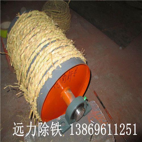 rct569磁力链接