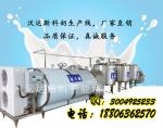 牛奶生产设备 牛奶加工设备