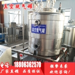 血豆腐生产线 血豆腐全套设备
