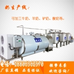 西藏牦牛奶生產線