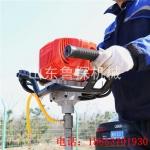 便携式单人背包取芯钻机BXZ-1手持式地质岩心钻机
