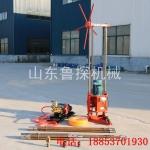 岩石取芯钻孔机QZ-2A便携式小型地勘钻机