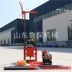 轻便钻探机QZ-2B小型地质岩芯取样钻机野外用