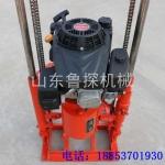 汽油机款浅层取样钻机QZ-2C小型30米地勘钻机