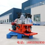 可拆解的岩土工程勘察钻机 50轻便取样钻机QZ-3型