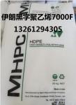 伊朗石化聚乙烯HDPE7000F BL3图片 价格