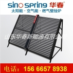 华春厂家直销 热水工程联箱 集热工程联箱 串联太阳能热水系统