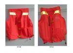 YFDCQY-03充气式背心救生衣