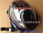 YFDQXMZ球形全面罩防毒面具,全面具