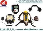 船用自給式壓縮空氣呼吸器(電子報警壓力表骨傳導通信單元對講機
