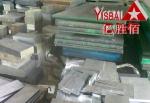 供應D7合金工具鋼價格