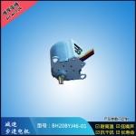 摇头光束灯步进电机 BH-24BYJ48-013/24V 厂