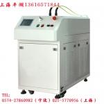 供应上海平湖光纤激光焊接机 余姚光纤激光焊接机