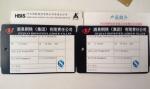 供应上海平湖耐高温纸标牌 湖北耐高温纸标牌 纸吊牌