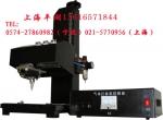 供應上海平湖工業打標機 濟南打標機 奉化打標機 慈溪打標機