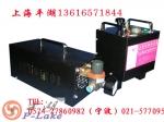 供應上海平湖工業打標機 余姚打標機 慈溪打標機 奉化打標機