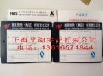 供应上海平湖耐高温纸标牌 安徽耐高温纸标牌