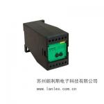 自動化高端工業監控系統隔離信號變送器LSD型