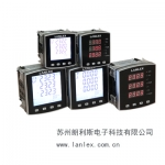 工業監控DCS系統多功能諧波表直銷價格LS830E-H型
