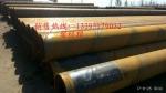 河北天元钢管制造有限公司生产厂家 沧州市螺旋管价格