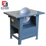 熱銷圓鋸機 MJ104木工圓鋸機