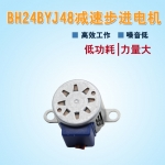 厂家定制 投影仪步进马达24BYJ48