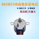 厂家定制24BYJ48 红外感应器马达
