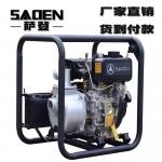 陕西萨登2寸手启动DS50DP柴油清水泵厂家价格表