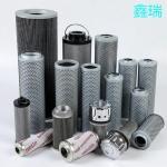 ZU-H高壓過濾器濾芯 HDX-40×3壓力管路濾芯