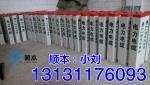 天然气标志桩|警示桩|江苏电力公司标志桩报价