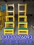 4层绝缘高低凳生产厂家|延安10kv玻璃绝缘高低凳