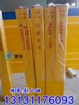 玻璃钢标志桩|管道标志桩|标志桩规格