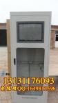 汉川市电力安全工具柜/智能型安全工具柜厂家