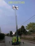戶外夜間施工照明9米可升降移動照明車4*1000W大功率燈塔