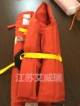 艾威瑞供应带四片反光片 防汛 抗洪 救灾86-3工作救生服