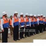 供应艾威瑞蓝色带拉链口袋防汛漂流可定制海事海监专用海事救生衣