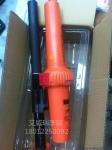 供应韩国进口三荣SAR-9搜救雷达应答器 配有救生筏安装杆