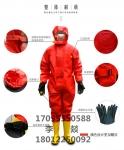 艾威瑞正品RFH-01消防轻型防化服 靴子浸水2h不渗水