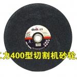 四川成都金象400*3.2*32树脂切割片 厂价批发