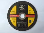 四川成都 三鹿150*2.5*22型切割打磨双用树脂片  厂
