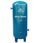 1立方申江儲氣罐(含壓力容器合格證)
