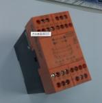 厦门彬硕3RB2026-2QD0西门子低压电器